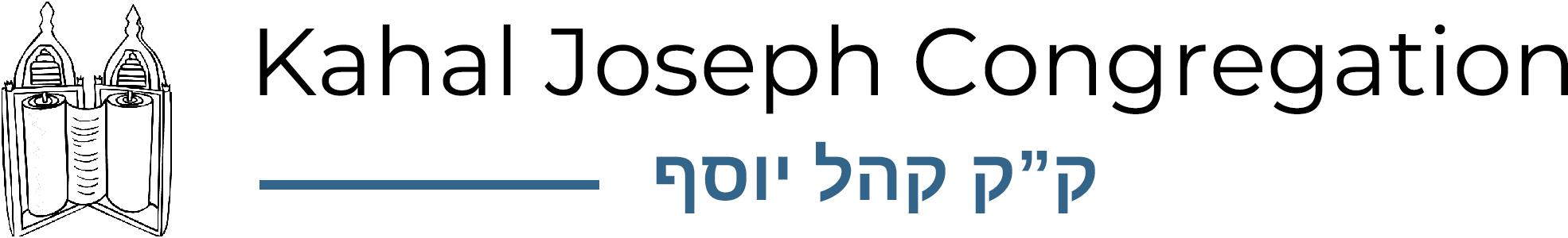 Kahal Joseph Congregation